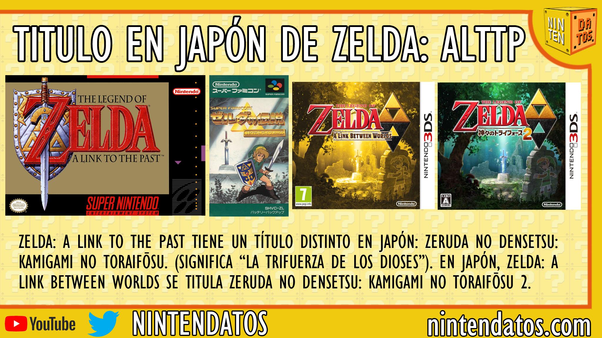 Título en Japón de Zelda ALTTP